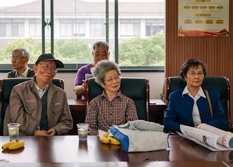 2018吴县中学举行离退休教职工返校活动