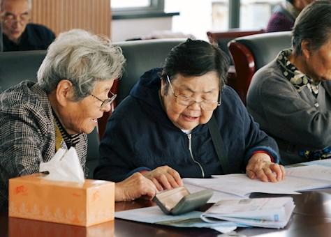 金秋丹桂传香,菊月重阳聚欢 吴县中学举行离退休教师返校活动